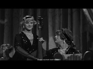 """Мерлин Монро – I wanna be loved by you (""""В джазе только девушки"""")"""