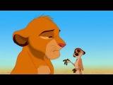 Король лев | 1994